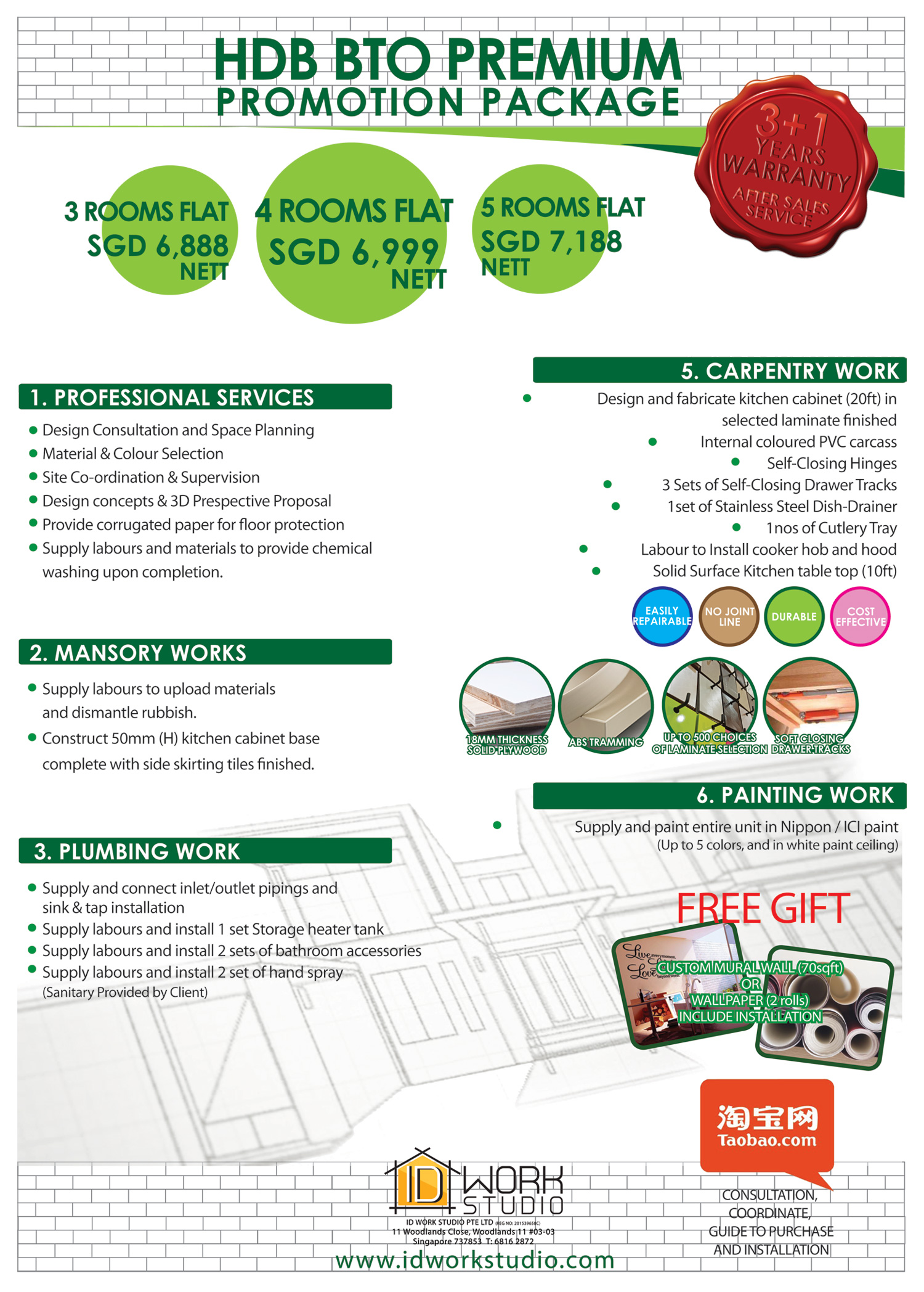 HDB BTO Premium Promotion Package