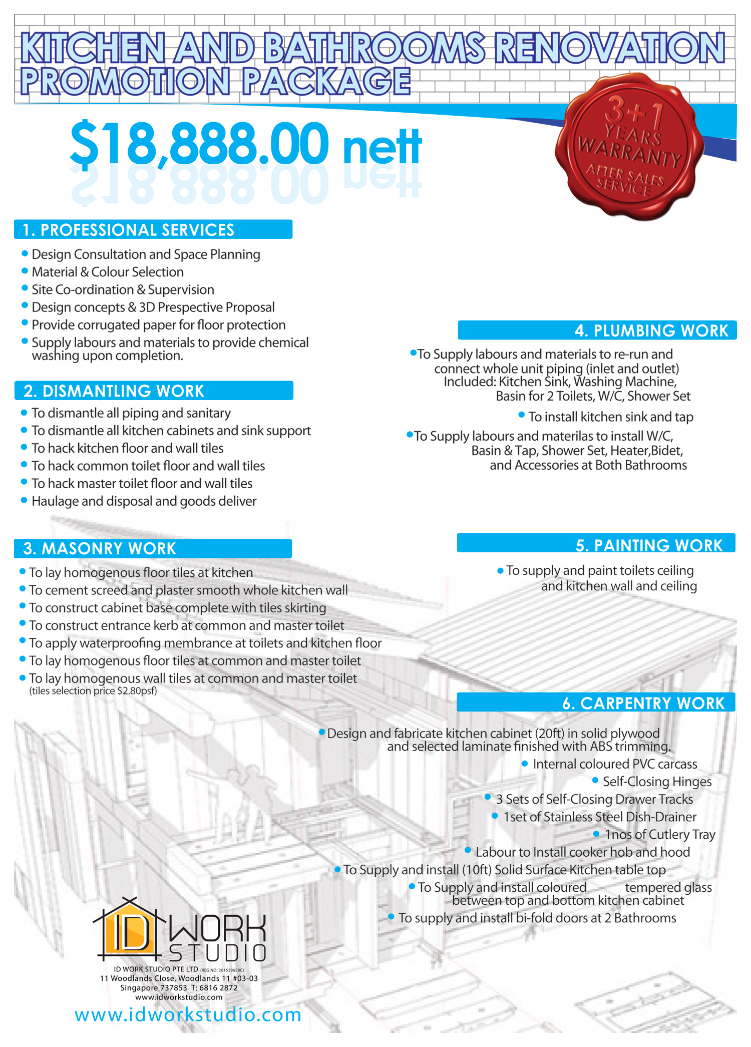 HDB BTO Standard Promotion Package